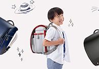 フジタのランドセル2017年モデルを振り返る〜男の子編〜