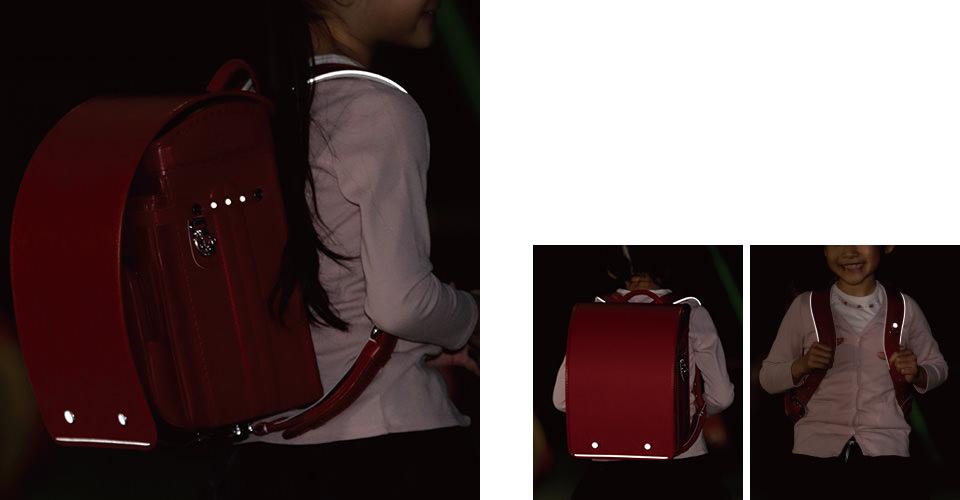 360度対応の反射材つきで夜道も安心!お子さまを守るフジタのランドセル
