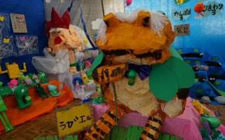 大きなおもちゃ箱☆秋まつりin東京/さかえ幼稚園に行ってきました!