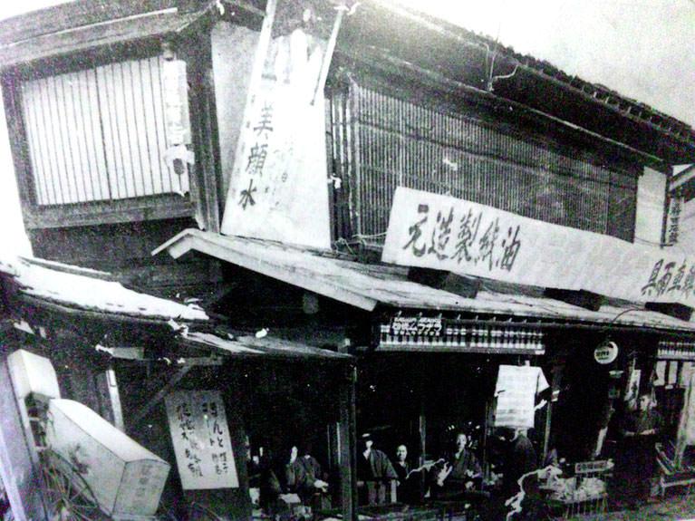 大昔のカバンのフジタ本店