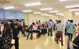 フジタのランドセル展示会スタート!『in埼玉・大宮レポート』