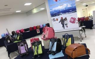 フジタのランドセル展示会|第2回『in横浜レポート!!』