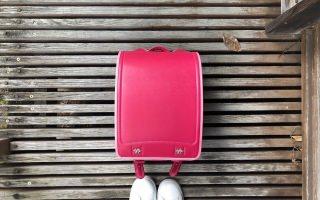 ピンクがテーマのスウィートランドセル「Aprica~アップリカ~」